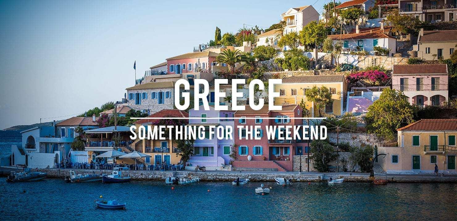 PMGY Volunteer Weekend trips in Greece overlooking the Greek coast during their Volunteer work in Greece